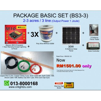 BS3-3 Package Basic Set (2-3 acres/ 3 line) Energizer Power Output 1.0Joule