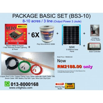 BS3-10 Package Basic Set (8-10 acres/ 3 line) Energizer Power Output 1.0Joule