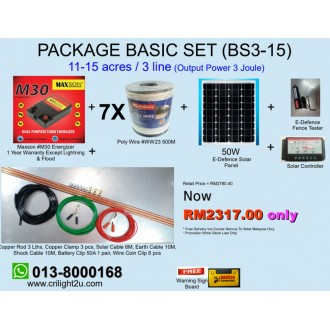 BS3-15 Package Basic Set (11-15 acres/ 3 line) Energizer Power Output 3.0Joule